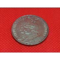Монета 2 марки 1901 года. Пруссия. Серебро