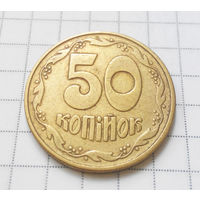 50 копеек 1992 Украина #03