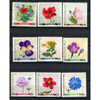 Польша - 1967 - Цветы - [Mi. 1781-1789] - полная серия - 9 марок. MNH.