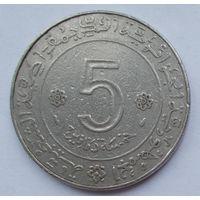 Алжир 5 динар 1974