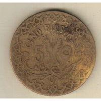 Сирия 5 пиастр 1935