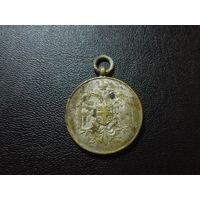 """Медаль """"За ревностную службу"""" 1 класса. Сербия. Учреждена 19 апреля 1913 года. Бронза. Редкая"""