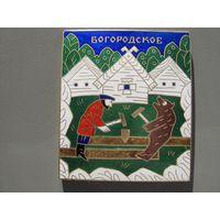 Куплю плакетки из серии русский сувенир (см. описание)