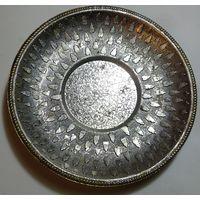 Блюдце,металл,СССР