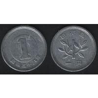 Япония _y74 1 йена 1963 год Хирохито(Сёва)-38 (h02)