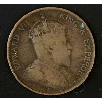 Британский Гонконг 1 цент 1902