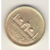 2 рупия 1998 г. KM#63.