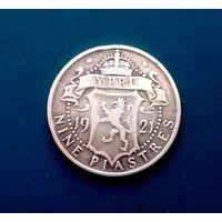 Британский Кипр 9 пиастров 1921 г. (Георг V) серебро