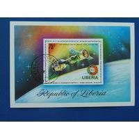 Либерия 1975г. Космос.