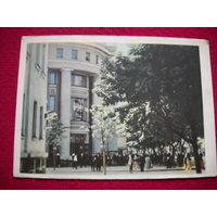 Открытка. Могилев. Центральный универмаг. 1963 г.