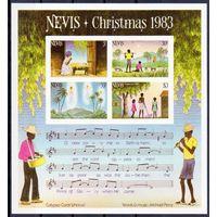 С Рождеством! Невис 1983 год 1 чистый б/з блок
