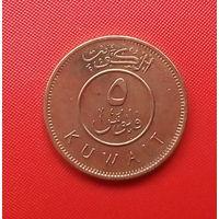 68-24 Кувейт, 5 филсов 2013 г.