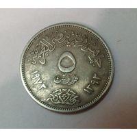 Египет 5 пиастров 1972 (сокол)