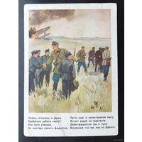 Бубнов пленение немецких диверсантов 1941  РККА