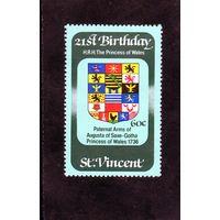 Сент Винсент. Ми-628. 21 день рождения принцессы Уэлльской.