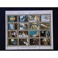 Аджман. ОАЭ. 1973. Космос. Малый лист