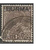 Бирма. Король Георг V. Надпечатка на Индии #136. 1937г. Mi#4.