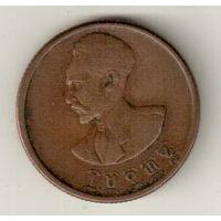 Эфиопия 10 цент 1944