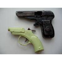 Пистолеты СССР под пистоны.Лот 2 шт.