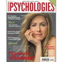Журналы Psychologies