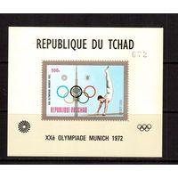 Чад-1972,(Мих.)  ** ,Спорт, ОИ-72,Гимнастика,Люкс-бл.