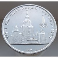 МГУ олимпиада 1980