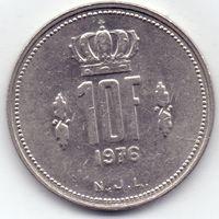 Люксембург, 10 франков 1976 года.