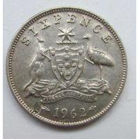 Австралия 6 пенсов 1962 серебро