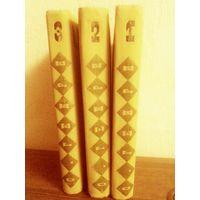 Собрание сочинений О.Генри в 3 томах