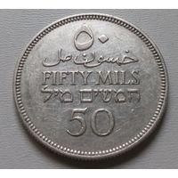 Палестина 50 милей 1935 г.