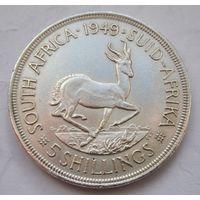 Южная Африка, 5 шиллингов, 1949, серебро