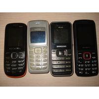Телефоны все по 10 руб.