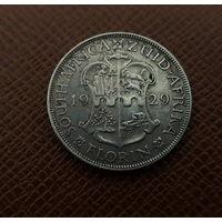 Британская Южная Африка флорин 1929 год (серебро)