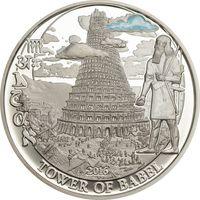 """Палау 2 доллара 2016г. Библейские истории: """"Вавилонская Башня"""". Монета в капсуле; подарочном футляре; номерной сертификат; коробка. СЕРЕБРО 15гр."""