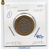 Чили 100 песо 2008 года.