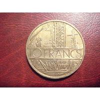 10 франков 1977 год Франция