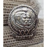 Знак значек медаль  Ленин Сталин 1917-1947 30 лет СССР