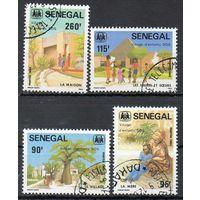 Благотворительность Сенегал 1984 год серия из 4-х марок