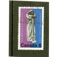 Канада.Ми-605. Юстиция, (статуя Аллварда). Серия: Столетие канадского Верховного суда.1975.