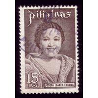 1 марка 1973 год Филиппины 1071