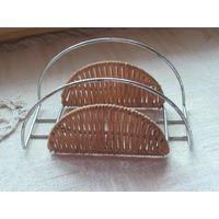 Посуда плетеная металлическая