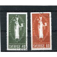 Швеция. 800 лет архиепископства Упсаса