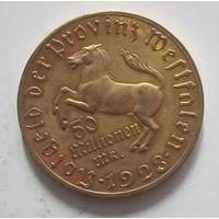 Вестфалия. 50.000.000 марок 1923. Генрих Фридрих Штейн.       10Е-45