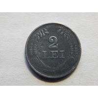 Румыния 2 лея 1941г