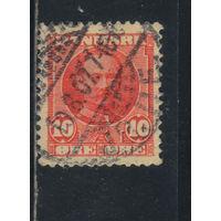 Дания 1907 Фредерик VIII Стандарт #54
