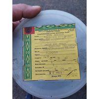 Бобины,магнитофонные плёнки из СССР,20 штук.