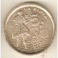 Испания 5 песета 1996 Риоха