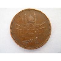 Пакистан 1 рупия 2001г. РАСПРОДАЖА