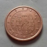 2 евроцента, Испания 2003 г., AU