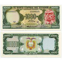 Эквадор. 1000 сукре (образца 1980 года, P120b, UNC)